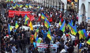 Fas'da genel grev çağrısı