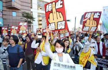 tapei protest 2