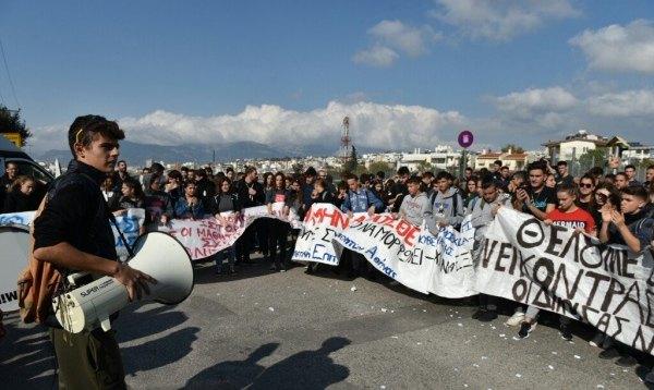 atina öğrenci protesto